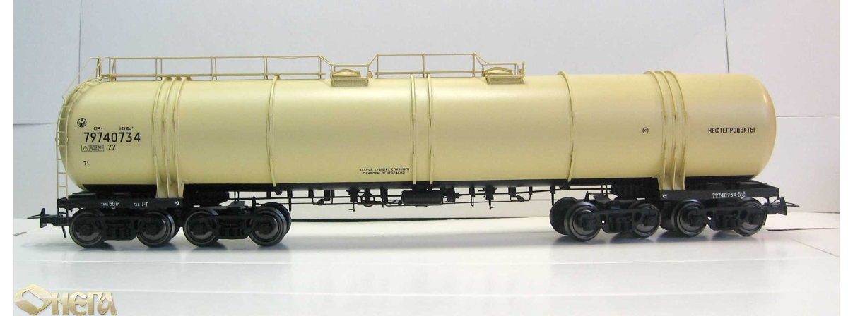 8-axle tank wagon for petroleum products, model 1500-0001