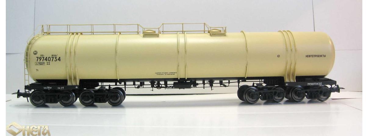 8-осная цистерна для светлых нефтепродуктов Онега, модель 1500-0001