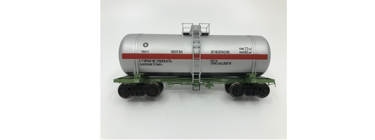 Onega 4-axle tank wagon for pentane, model 15-1520, board no 782147, HO