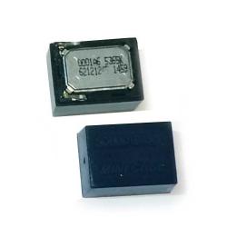 """SoundTraxx 810154 Mini Cube Speaker -- 5/8 x 1/2 x 7/16"""" 16 x 12 x 11.25mm"""