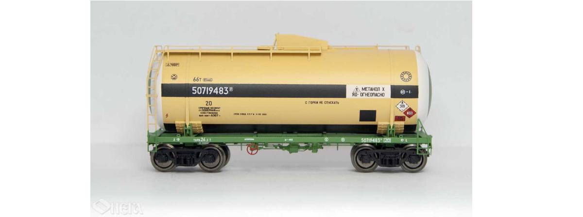 Onega 4-axle tank wagon for methanol, model 15-1610-0202, HO